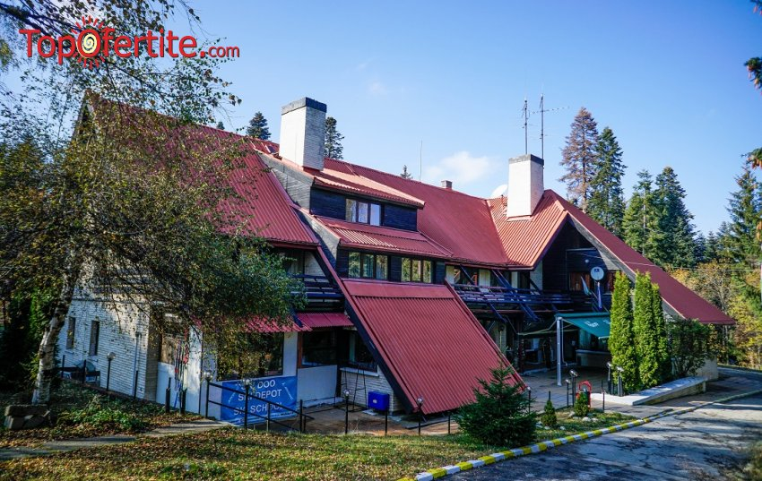 Хотел Бреза, Боровец ! Нощувка + закуска или закуска и вечеря, сауна, парна баня, леден душ, релакс зона и паркинг на цени от 31 лв. на човек
