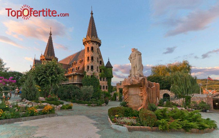 Разходка в Замъка + почерпка и подарък бутилка вино по избор в замъка в Равадиново само за 39,90 лв.
