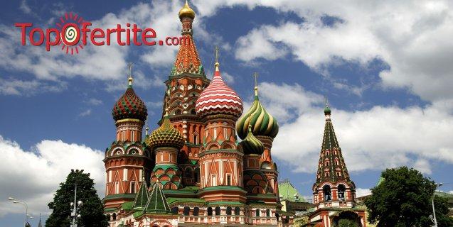 16-дневна екскурзия до Русия и Балтийските столици - Москва - Санкт Петербург - Хелзинки + 15 нощувки със 13 закуски, транспорт, фериботни такси и екскурзоводско обслужване само за 1720 лв.
