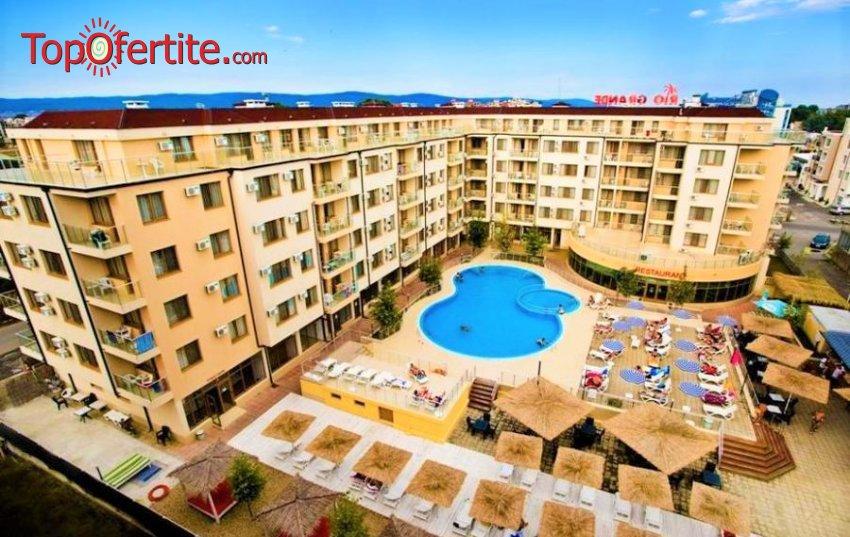 LAST MINUTE! Хотел Рио Гранде 4*, Слънчев бряг до 23.06! Нощувка на база All Inclusive + басейн с шезлонг и чадър, дневна или вечерна анимация за 49 лв. на човек