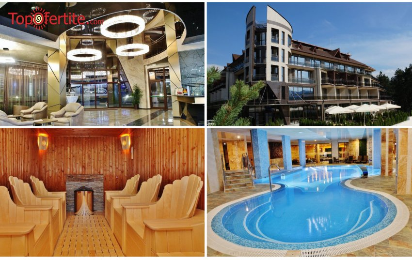 РЕЛАКС на макс в Хотел Инфинити Парк и СПА 4*, Велинград! 2, 3 или 4 нощувки + закуски, вечери, външен и вътрешни минерални басейни и Уелнес пакет на цени от 193,50 лв на човек