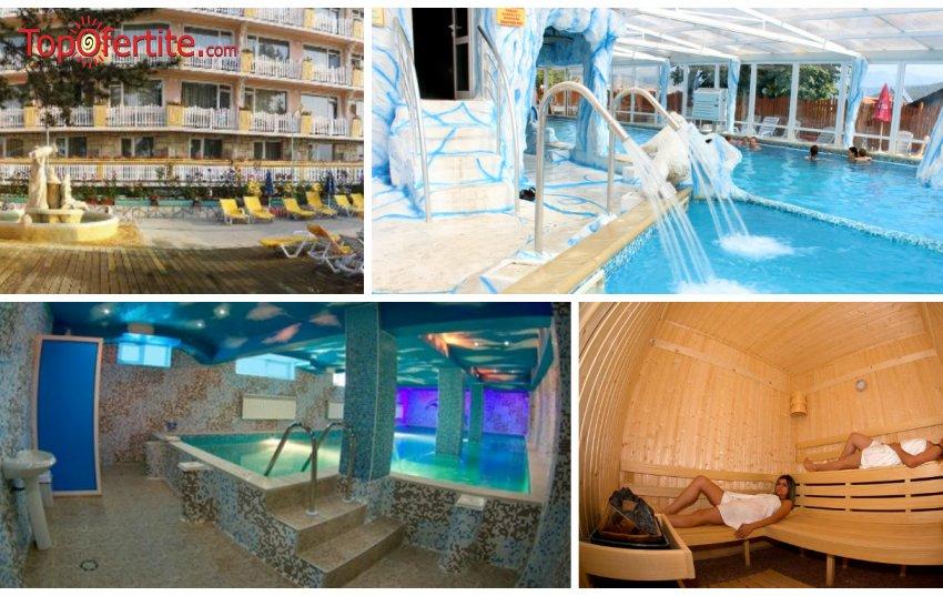 Балнео хотел Аура, с най-топлата минерална вода във Велинград през Лятото! 1 нощувка + закуска, вечеря, открит минерален басейн с джакузи, 2 закрити минерални басейна и СПА пакет само за 55 лв. на човек
