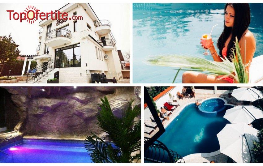 Къща за гости ЕГО, с.Минерални бани през Лятото! 5 или 7 нощувки + закуски, вечери, 1 процедура в лечебна вана с гореща минерална вода, вътрешен минерален терма басейн и СПА пакет за 220 лв. на човек