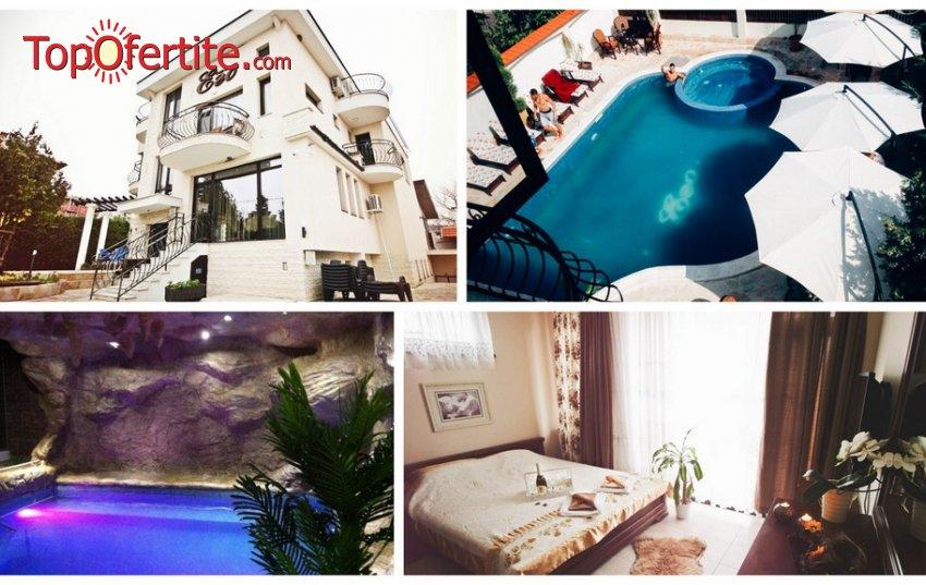 Къща за гости ЕГО, с.Минерални бани през Лятото! 5 или 7 нощувки + закуски, 1 процедура в лечебна вана с гореща минерална вода, вътрешен минерален терма басейн и СПА пакет на цени от 195 лв. на човек