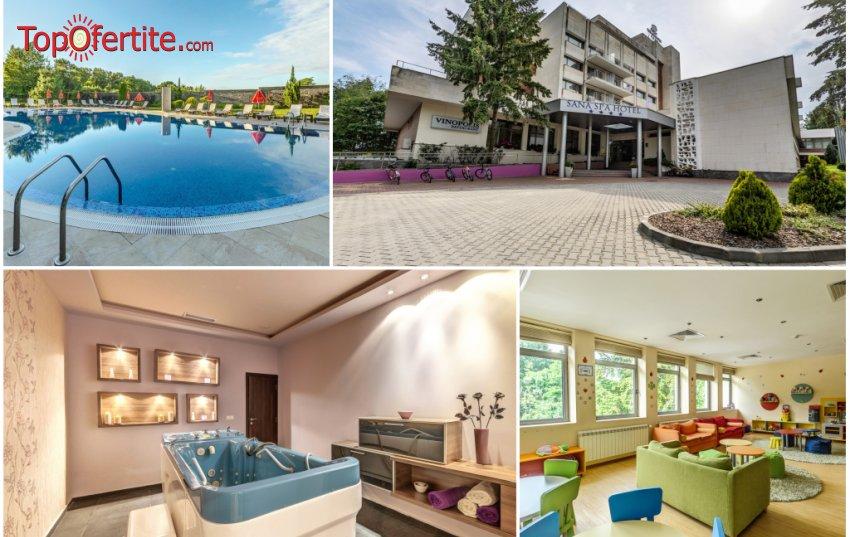 Хотел Сана СПА 4*, Хисаря през Лятото! Нощувка + закуска, външен минерален басейн, СПА пакет и Безплатно дете до 11.99 г. на цени от 50,50 лв. на човек на ден