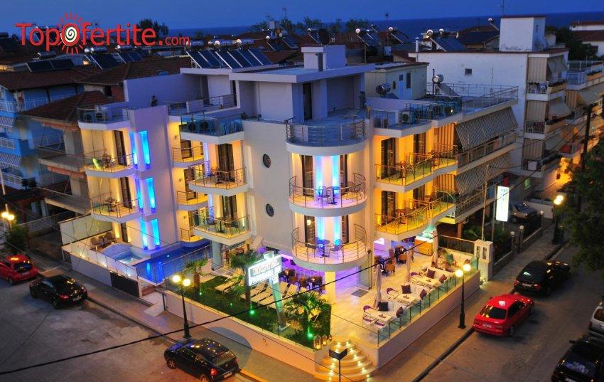 Panorama Inn Hotel 3*, Паралия Катерини, Гърция! Нощувка + закуска и басейн на цени от 51,30 лв на човек