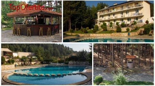 Хотел Зора, Велинград през Лятото! Нощувка + закуска и басейн само за 28 лв. на човек