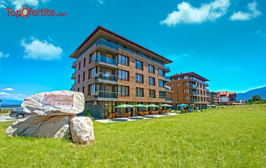 Хотел Корнелия Бутик Хотел & СПА до Банско! 2, 3 или 5 нощувки в студио или апартамент + закуска, вечеря, топъл плувен минерален басейн и СПА на цени от 90 лв. на човек