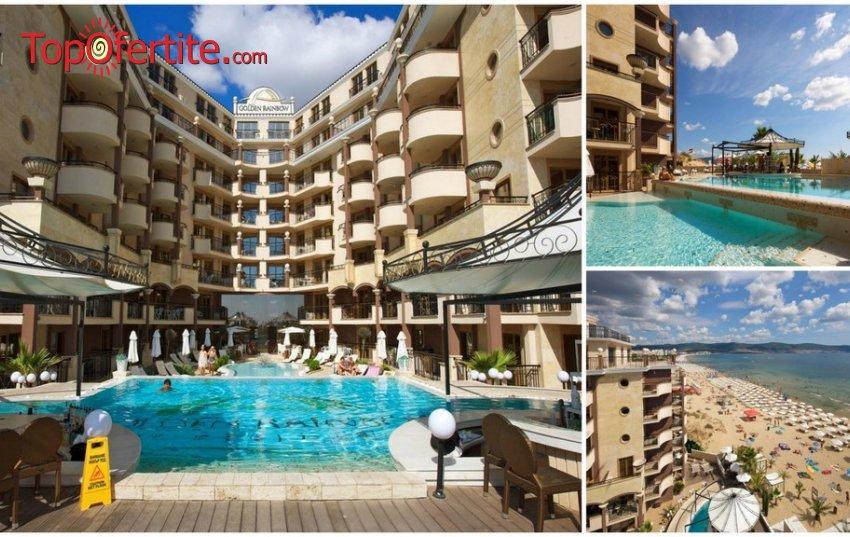 Хотел Голден Ина - Румба Бийч, Слънчев бряг, Първа линия! Нощувка на база All inclusive на цени от 37 лв. на човек