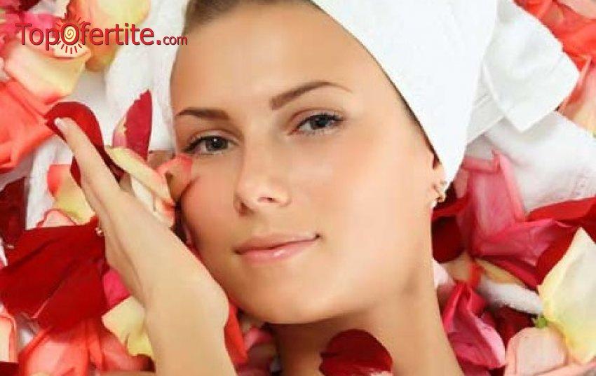 СПА терапия за тяло - Масаж, пилинг и маска с аромат на българска роза от Beauty Studio Mom´s Place за 19,90 лв.
