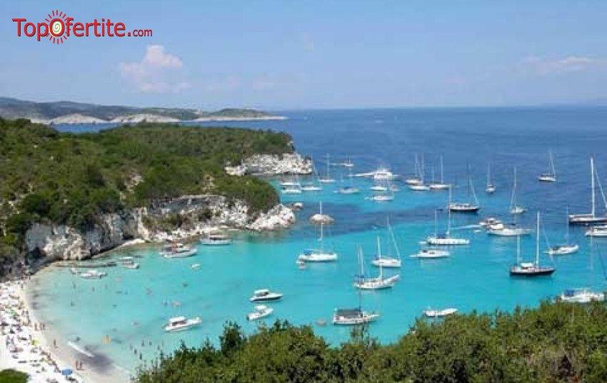 Еднодневна екскурзия и плаж във Аспровалта, Гърция с екскурзоводско обслужване и транспорт за 33 лв вместо за 42 лв