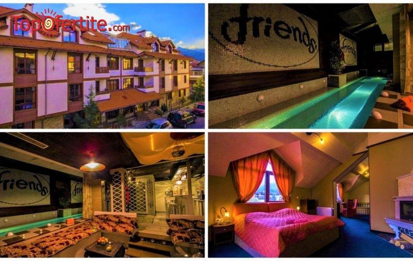 Хотел Френдс, Банско! Нощувка на база All inclusive + голямо джакузи, релакс зона, отстъпка от масажите и СПА пакет само за 39 лв. на човек