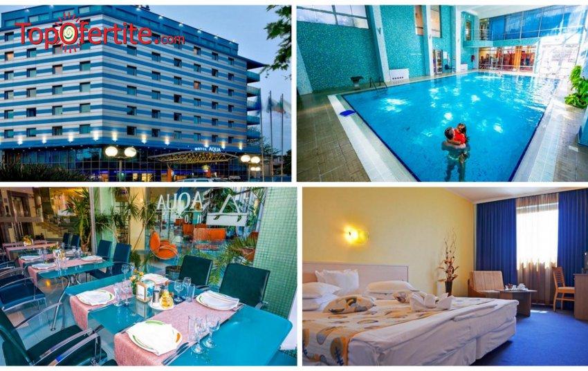 Хотел Аква 3*, Бургас през лятото! Нощувка + закуска и басейн с опция за обяд и вечеря на цени от 47,50 лв. на човек