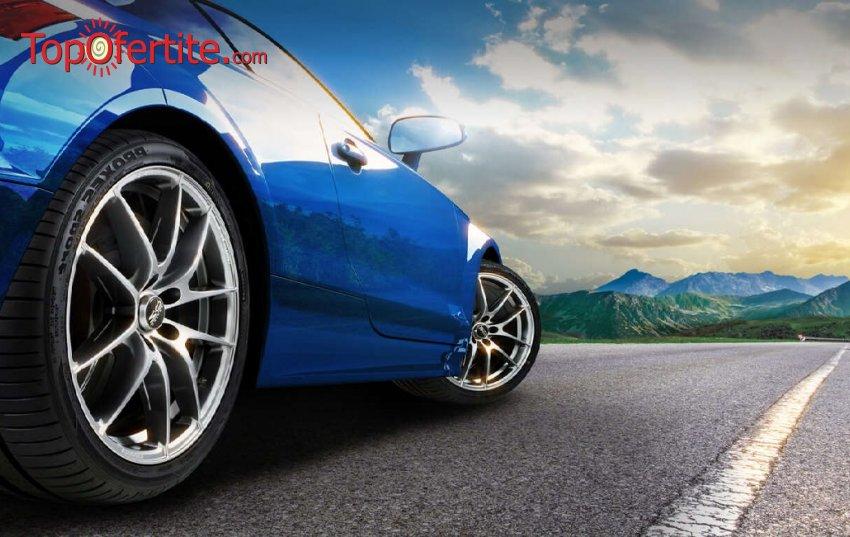 Годишен технически преглед на лек автомобил, товарен, 4x4 или ремарке на цени от 28 лв. от Ауто Лукс
