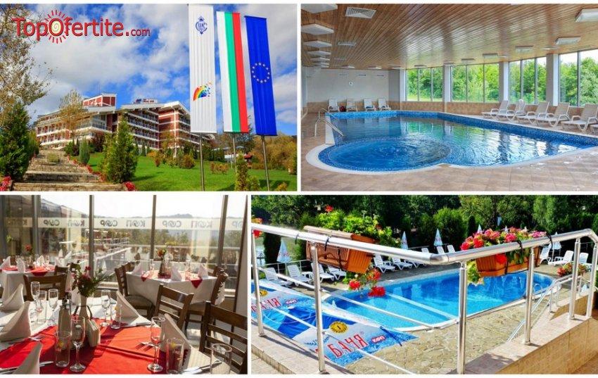 Хотел Релакс КООП, с. Вонеща вода! 4, 5 или 7 нощувки + закуски, вечери и Релакс пакет + опция за обяди на цени от 179 лв. на човек