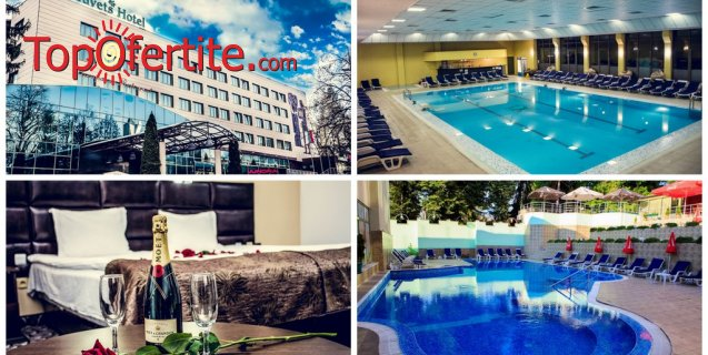 Обновеният Хотел Здравец Уелнес и СПА 4*, Велинград през Лятото! Нощувка + закуска, обяд, вечеря и Уелнес пакет на цени от 59, 50 лв на човек