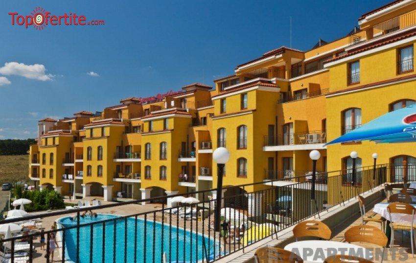 Специална оферта за хотел Серена Резиденс, къмпинг Каваци, Созопол! Нощувка на база All Inclusive + отопляем басейн, паркинг и детска анимация на цени от 51 лв. на човек + Безплатно за 2 деца до 12г.