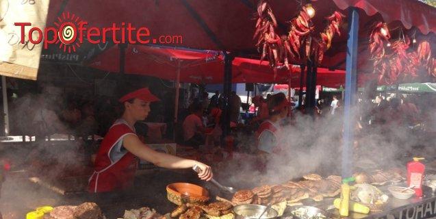 2-дневна екскурзия за Фестивала на сръбската скара в Лесковац през Септември + 1 нощувка със закуска и посещение на Ниш и Пирот само за 95 лв.