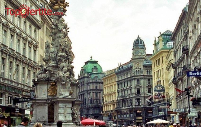 6-дневна екскурзия до Будапеща и Виена от София + 3 нощувки със закуски, водач и посещение на Вишеград и Сентендре само за271 лв