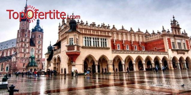 6-дневна екскурзия до Кралски Краков + 1 нощувка в Будапеща и 2 нощувки в Краков само за 279 лв.