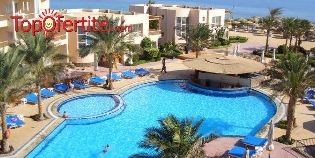 Хотел SEA STAR BEAU RIVAGE 5* Хургада, Египет! 8-дневна самолетна екскурзия със 7 нощувки на база All Inclusive + билети, такси, трансфери, панорамна екскурзия на Хуграда и български водач само за 944 лв.
