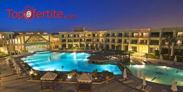 Хотел Hilton Resort 5*, Хуграда, Египет! 8-дневна самолетна екскурзия със 7 нощувки на база All Inclusive + билети, такси, трансфери, панорамна екскурзия на Хуграда и български водач само за 1000 лв.