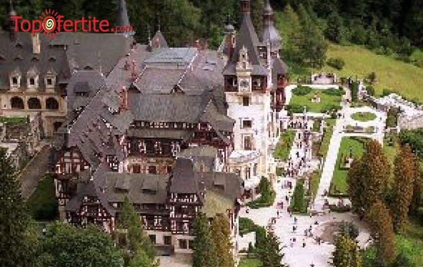 Септемвриски празници в Румъния! 3-дневна екскурзия до Букурещ и замъка на Дракула + 2 нощувки със закуска, транспорт и екскурзоводско обслужване само за 89,90 лв.