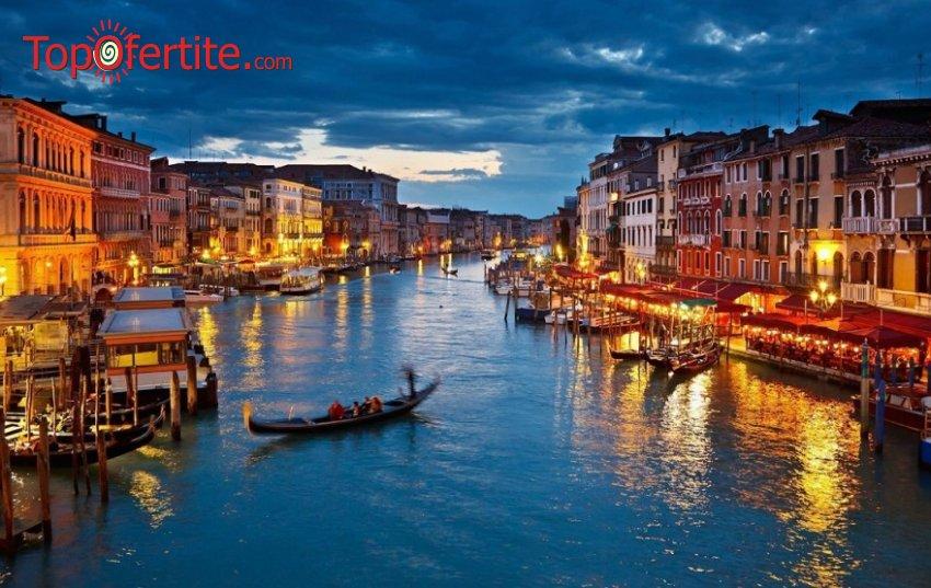 Предколедна 5-дневна романтична екскурзия до Венеция, Падуа и градът на влюбените Верона + 3 нощувки със закуски, транспорт, водач само за 194 лв