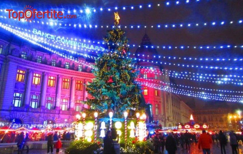 Предколедна 3-дневна екскурзия до Букурещ, Синая, Бран и Брашов + 1 нощувка със закуска, посещение на Коледните базари, транспорт и екскурзоводско обслужване само за 69,90 лв.