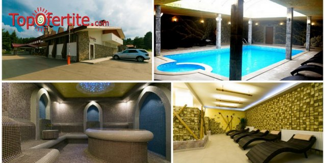 СПА хотел Парадайс 4*, Цигов Чарк! Нощувка + закуска, обяд, вечеря, топъл вътрешен басейн и Уелнес пакет на цени от 53, 50 лв. на човек