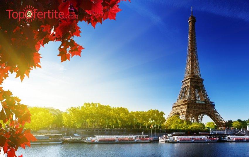 11-дневна екскурзия до Париж, Нормандия, Лоара и Френска ривиера + 9 нощувки със закуски, транспорт и екскурзоводско обслужване само за 1090 лв.