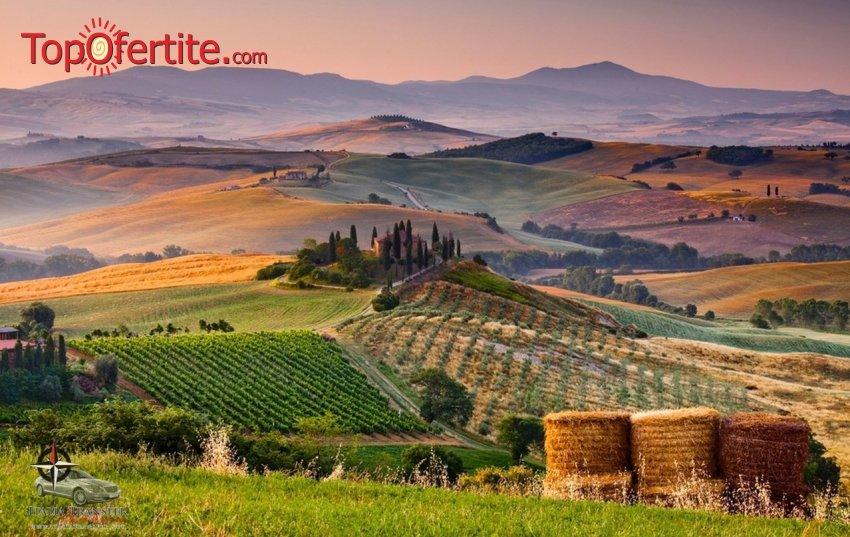 6-дневна екскурзия Италия - Слънчевата Тоскана с Загреб, Болония, Пиза, Волтера и Флоренция + 4 нощувки със закуски, вечери, транспорт и екскурзоводско обслужване само за 490 лв.