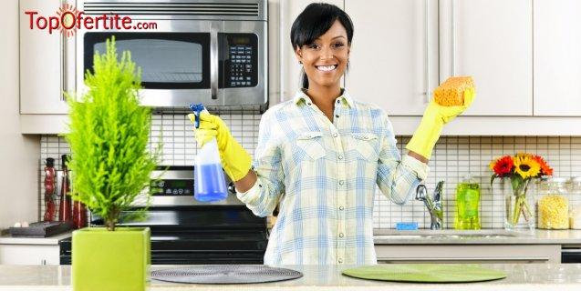 Професионално почистване на вашия дом до 100 кв.м или офис до 150 кв.м + БОНУС от Блясък Сървис само за 55 лв