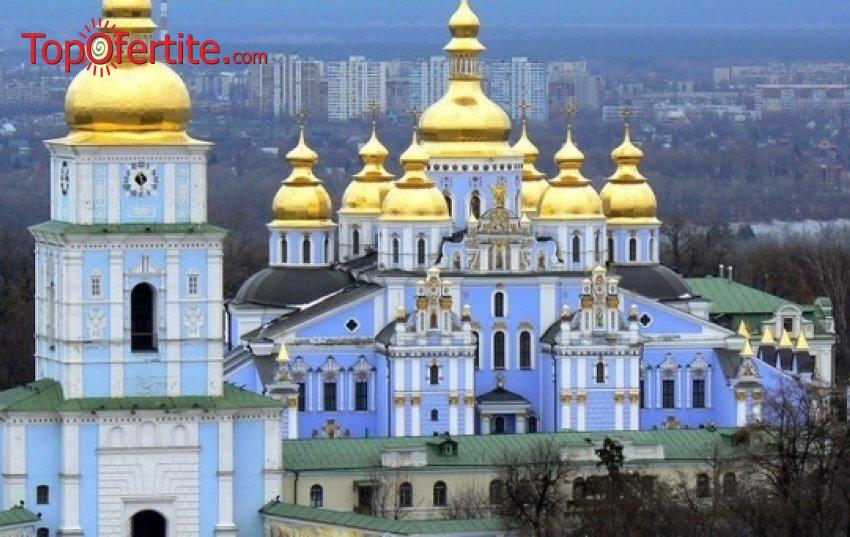7-дневна екскурзия до Кишинев, Киев, Одеса + 4 нощувки със закуски и 2 вечери само за 373 лв.