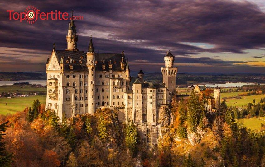 6-дневна екскурзия до Приказните Баварски замъци с 5 нощувки + 5 закуски, транспорт и екскурзоводско обслужване само за 670 лв.