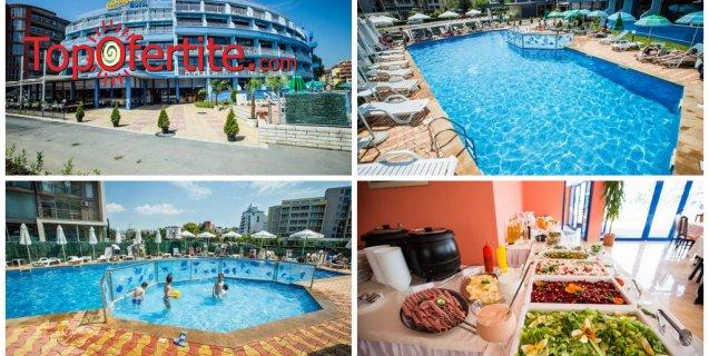 Хотел Бохеми 3*, Слънчев бряг! Нощувка на база All inclusive + шезлонг и чадър на цени от 38 лв на човек Безплатно за дете до 12г