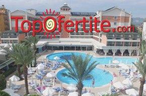 Club Insula Resort & SPA 5*, Алания, Турция! 7 нощувки на база Ultra All Inclusive + самолет, летищни такси, трансфер на цени от 712.50 лв. на човек