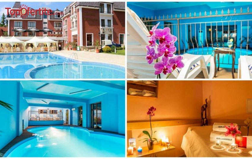Хотел Шато Монтан, Троян! Нощувка в двойна Делукс стая + закуски, вечери, външен басейн със шезлонг и СПА пакет на цени от 49,50 лв. на човек