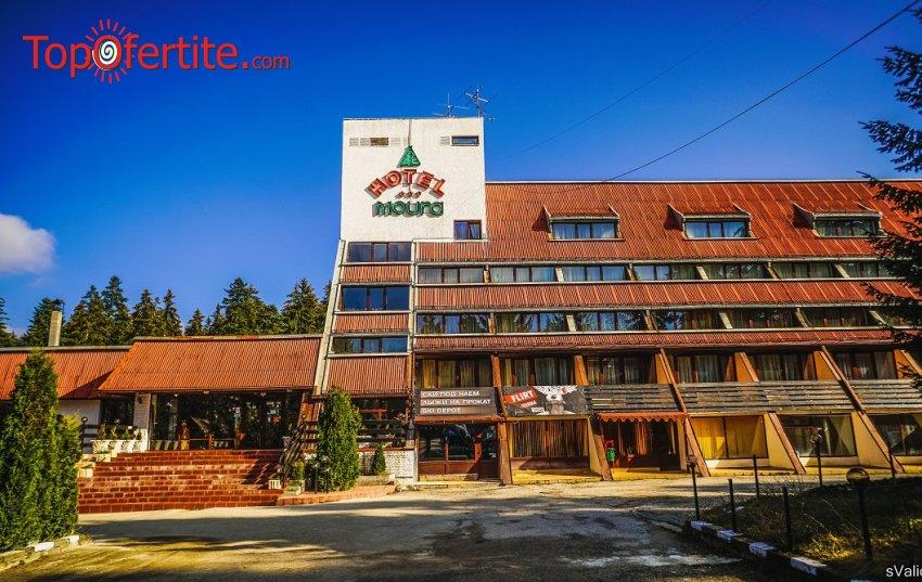 Хотел Мура, Боровец! Нощувка + закуска или закуска и, вечеря, външен басейн, сауна, парна баня, фитнес, паркинг с опция за Обяд на цени от 29 лв на човек