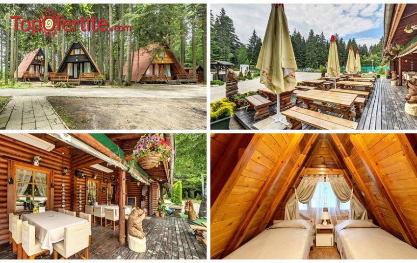 Вилно селище Малина, Боровец! Наем на луксозна вила за 5 човека + външен басейн за 119 лв на вечер