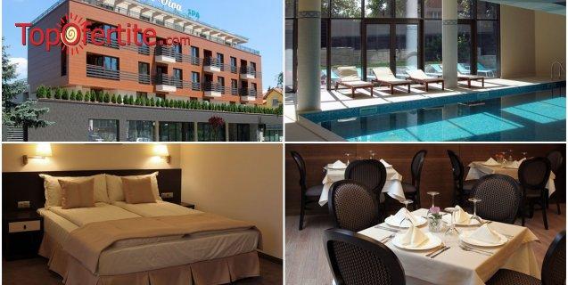 Хотел Аква Вива СПА 4*, Велинград! Нощувка + закуска, вечеря, чаша вино и Уелнес пакет за 49 лв на човек