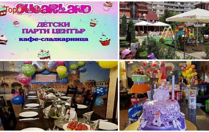 Детски рожден ден или имен ден за 9 деца + празнична фото торта, пица и сокче от Sugarland kids само за 109 лв