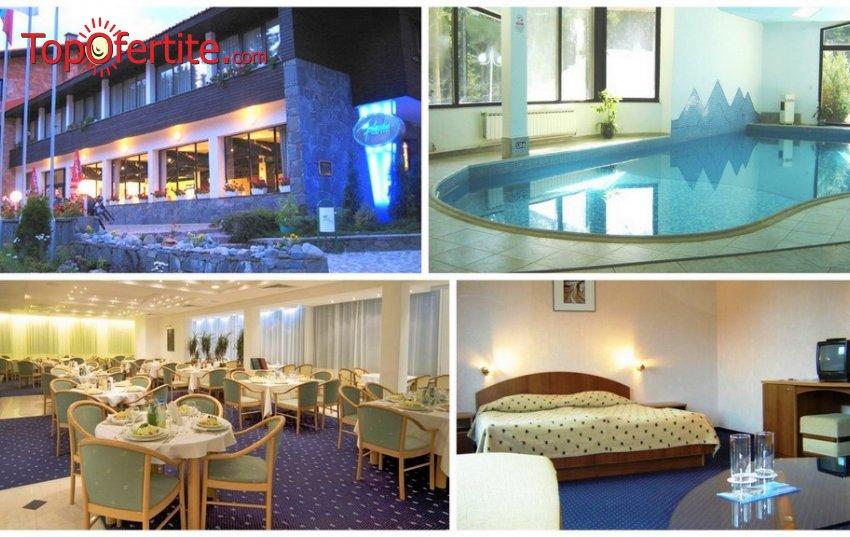 Хотел Финландия 4*, Пампорово! 2 или 3 нощувки + закуски, вечери, басейн и СПА пакет на цени от 82 лв. на човек