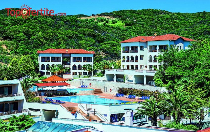 Last Minute!! Theoxenia 4*, Оуранополи, Гърция, първа линия! Нощувка на база закуска и вечеря и ползване на басейн на цени от 54.50 лв. на човек