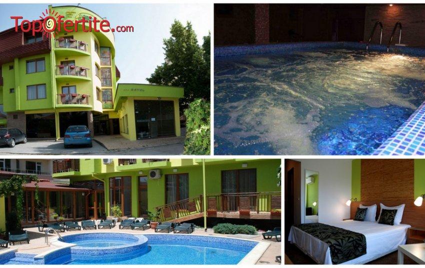 Хотел Грийн Хисаря 3*! Нощувка + закуска, басейн, чадър, шезлонг, ароматна парна баня и Уелнес пакет на цени от 36 лв. на човек