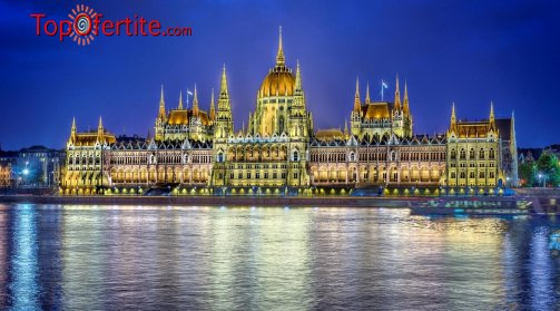 5-дневна екскурзия до Любляна, Венеция, Виена, Залцбург и Будапеща с 4 нощувки + закуски и транспорт за 309 лв., вместо за 399 лв.