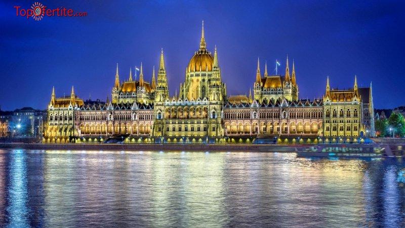 5-дневна екскурзия до Любляна, Венеция, Виена, Залцбург и Будапеща с 4 нощувки + закуски и тран...