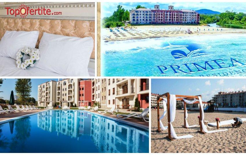 Хотел Примеа Бийч Резиденс, първа линия в Царево през септември! Нощувка в студио или апартамент + закуска, обяд, вечеря, басейн, шезлонг и чадър само за 57 лв. на човек