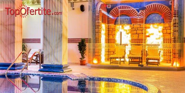 Калолечение и луголечение в Хотел Сейнт Джордж 4*, Поморие! 5 нощувки + закуски, вечери, 1 процедура на ден на човек и Уелнес пакет на цени от 395 лв. на човек