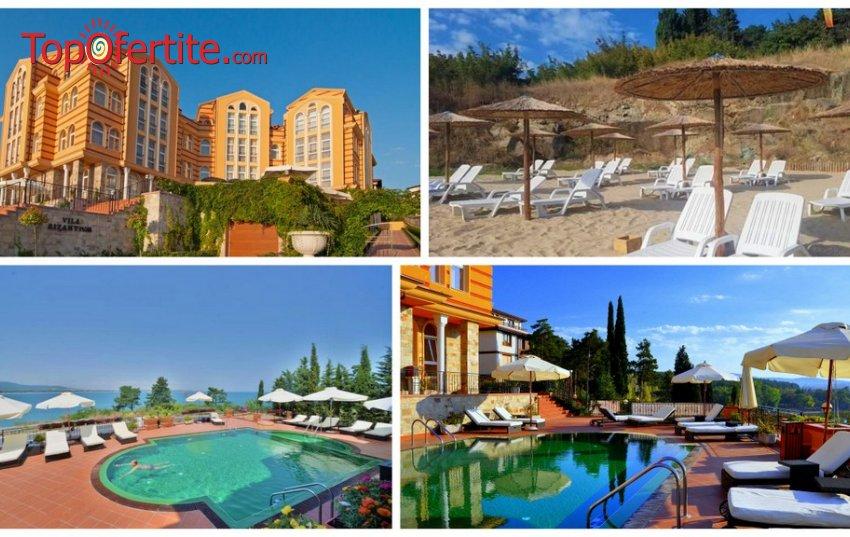 Last Minute! Вила Византия, Созопол! Нощувка в луксозен апартамент + закуска, вечеря, собствен плаж с шезлонг, чадър, басейн и СПА пакет на цени от 83 лв. на човек